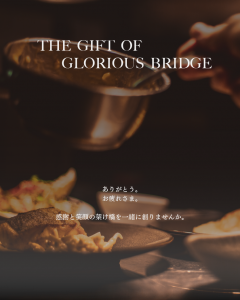 THE GIFT of GLORIOUS BRIDGE
